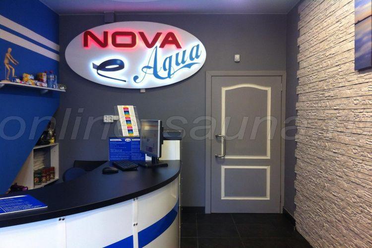 Nova Aqua, аквапарк